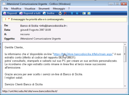 windows-mail-antiphishing.png