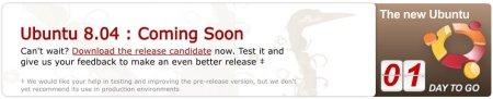 ubuntu-8.04-hardy-heron-1-day-last.jpg